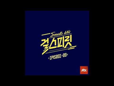 Seungyeon (Pledis Girlz) - Desperado (Smells Like Girl Spirit EPISODE 9) [AUDIO/MP3]