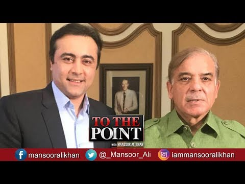 To The Point With Mansoor Ali Khan - Shahbaz Sharif Special - 8 October 2017 | Express News