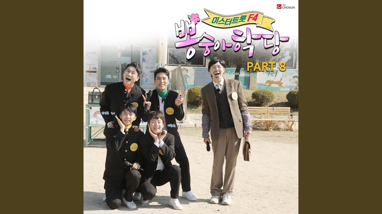 If I go to Busan (부산에 가면)