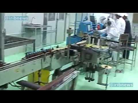 Iran Nasr Pharma co. made Veterinary pharmaceutical injectable grade داروهاي تزريقي حيواني فريمان