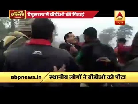 Begusarai: Mob beats government official for forcing tractor driver to participate in a hu
