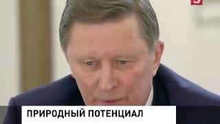 Природно-ресурсный потенциал России имеет планетарное значение!
