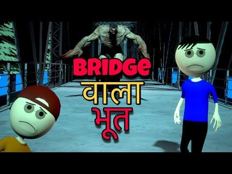 bridge-wala-bhoot-|-mjh-|-evil-nun-|-gulli-bulli-|-hindi-story-|-on-toons