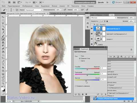 Как в фотошопе cs5 поменять цвет волос