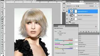 меняем цвет волос в Photoshop CS5: Из брюнетки в блондинку