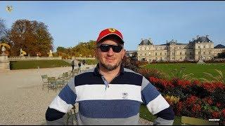 видео Поездка в Париж