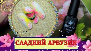 Сладкий Арбузик: Акварельный дизайн ногтей: Соколова Светлана
