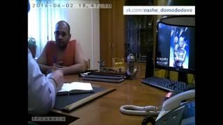 В Домодедово задержан мужчина пытавший дать взятку полицейскому