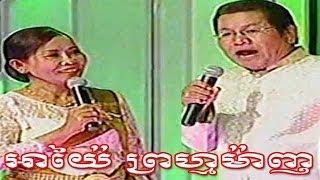 CTN Khmer comedy Ayay Prum Manh 2014
