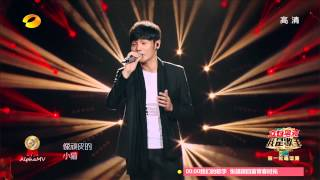 李荣浩 - 模特 (我是歌手第三季, 优化版)