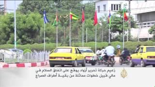 زعيم حركة تحرير أزواد يوقع اتفاق السلام في مالي