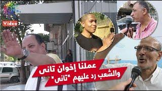بعد ما قالوا الناس خايفة مش كرهاهم.. عملنا إخوان تاني والشعب رد عليهم تاني