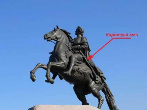 Описание памятника Медный