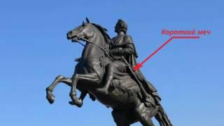 видео Памятник Петру I