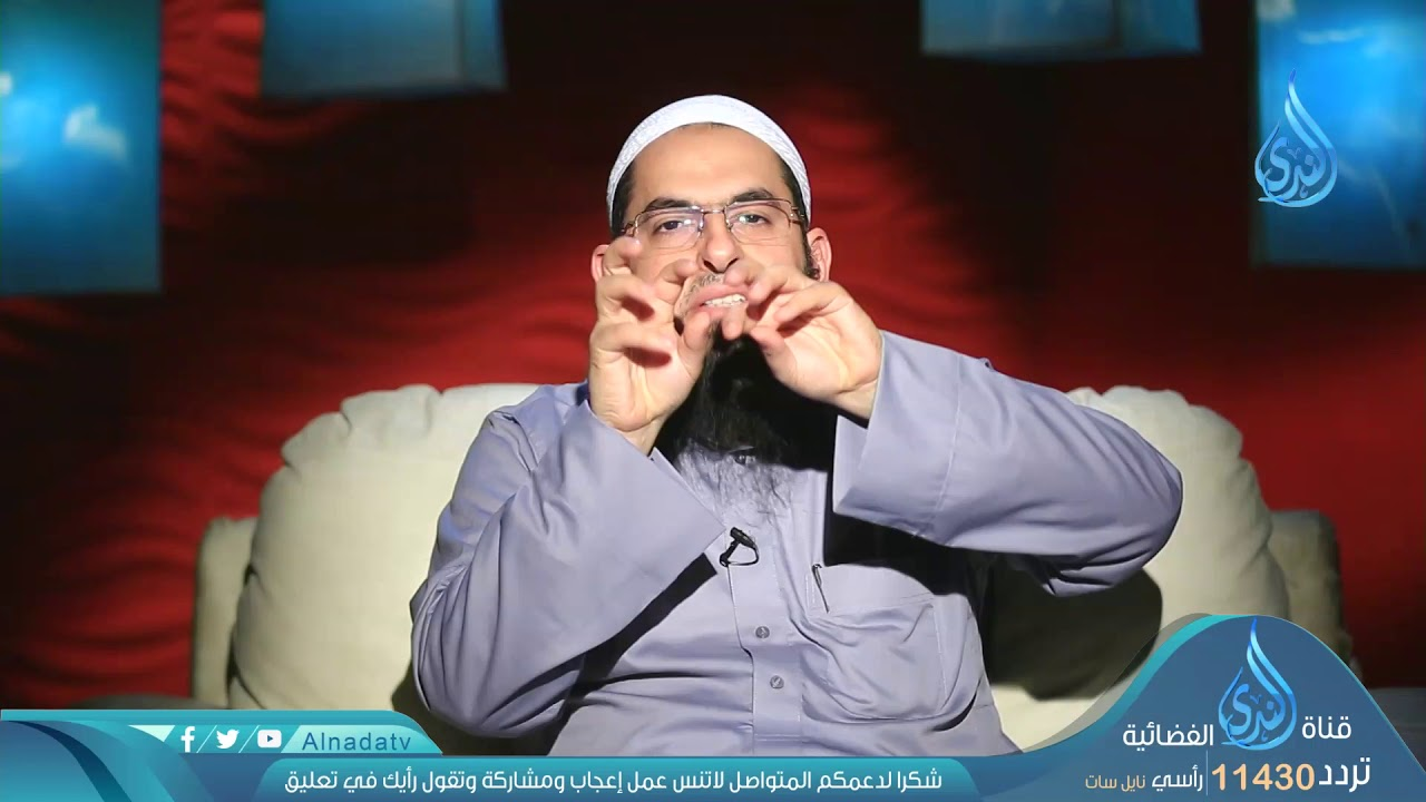 الندى:مطمئن بالإيمان | ح24 | الإيمان حياة | الشيخ الدكتور محمد سعد الشرقاوي