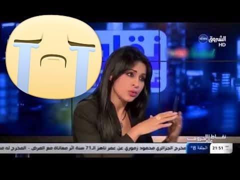 شاهد بكاء صحفية عند سماع اغنية ] Fi Soug Lil  [ للوضع سياسي في الجزائر