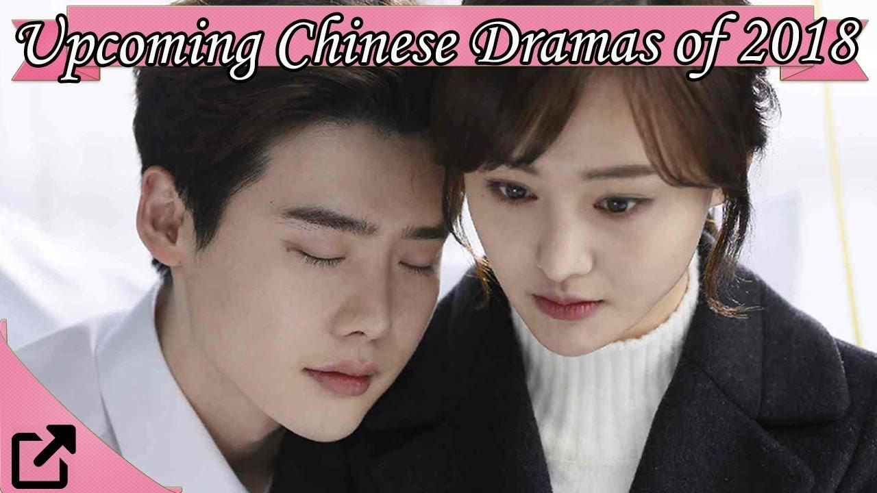 Upcoming Chinese Dramas of 2018
