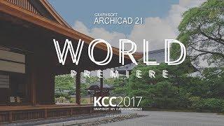 ARCHICAD 21 Premiere Event