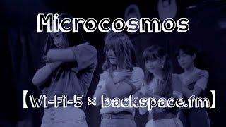 "【Wi-Fi-5】マイクロコスモス""Microcosmos -English Ver-"" Music Video  ""Wi-Fi-5×backspace.fm """