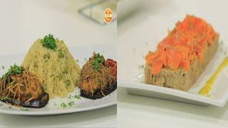 دجاج بالجبنة والباذنجان - سلمون مخلل مع صوص عسل ومسطردة - مارنج بكريمة بافلوفا    نص مشكل حلقة كاملة