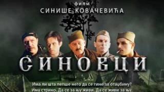 Bora Dugic -  Sinovci