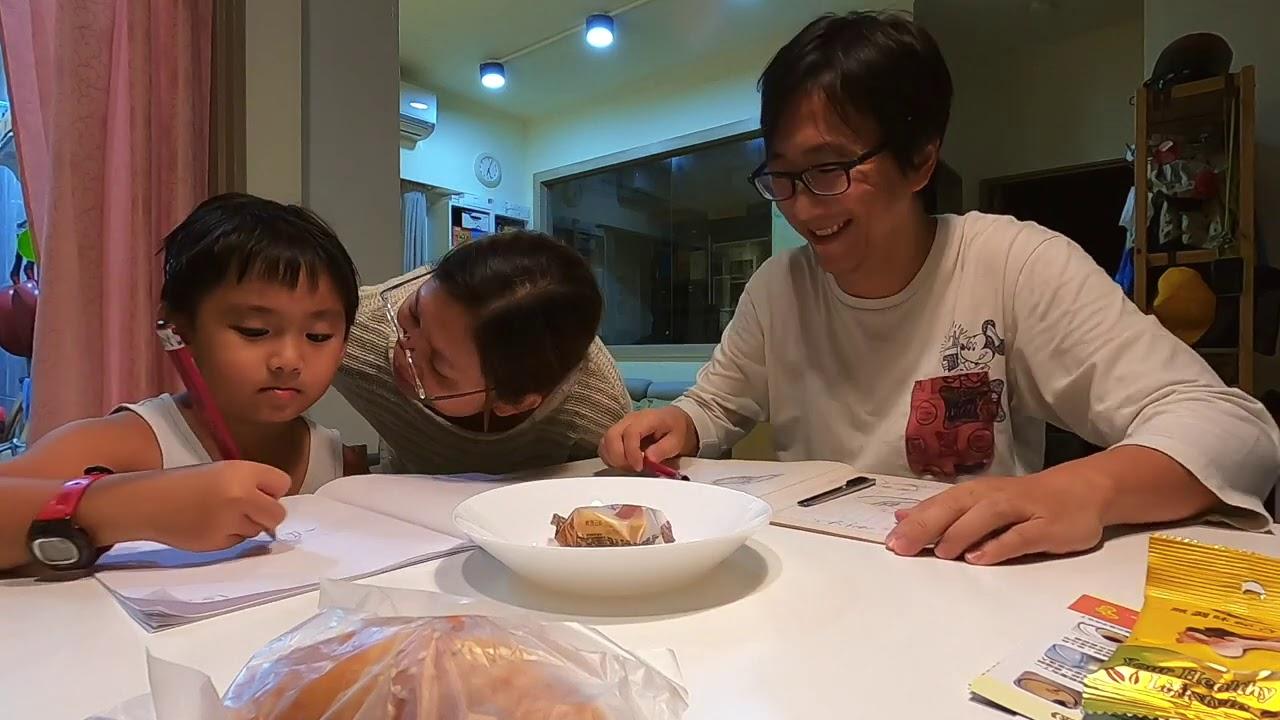 老婆的教師節禮物|畫圖第6天..鳳梨酥畫完就吃掉