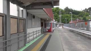 JR西日本 八本松駅_南口・北口の外観