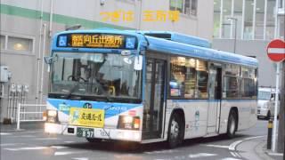 つぎは 五所塚 (川崎市営バス車内放送)