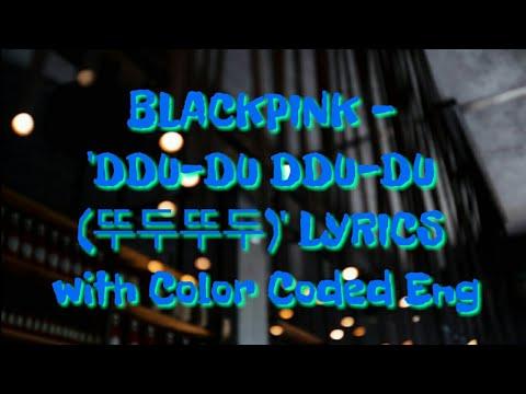 blackpink---'뚜두뚜두-(ddu-du-ddu-du)'-m/v-(lyrics-video).
