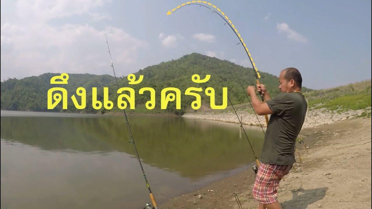 ตกปลายี่สก อ่างเก็บน้ำห้วยน้ำชุน ครับ Fishing Lover EP.27
