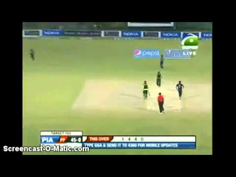 Ramadan T20 Cup 2013 PIA v State B of P at Karachi - Jul 6, 2013 Highlights