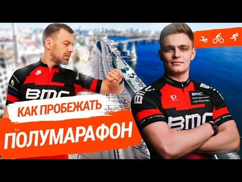 Международный марафон в Сочи Сочимарафон Sochi Marathon Классический марафон Полумарафониз YouTube · Длительность: 8 мин30 с