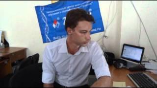 О профессии Программист 1С(Видео блог на сайте sarfind.ru - О профессиях. Видео ролик предоставлен компанией АНО УЦ Трайтек специально для..., 2011-09-13T06:15:42.000Z)