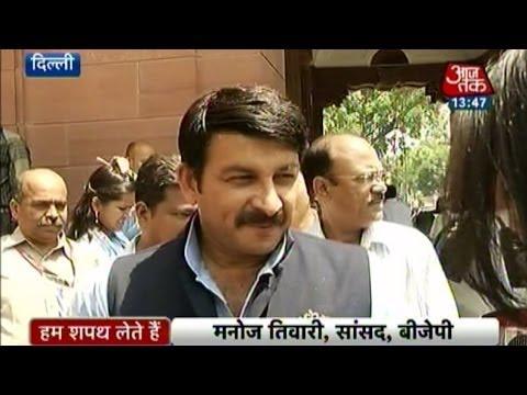 BJP leader Manoj Tiwari on LS session