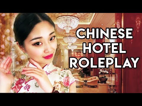 [ASMR] Hotel Check-In Roleplay