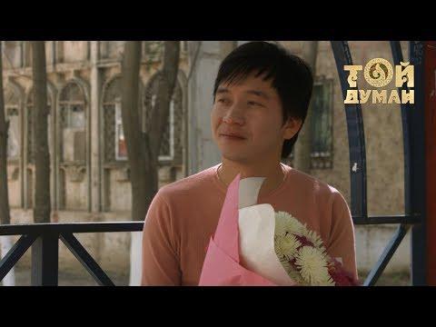 Руслан Сатенов - Тыңдарман қыз - Видео из ютуба