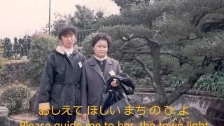 Recuerdos de Nagasaki 1993, combinado con el tema Nagasaki kyou mo ...