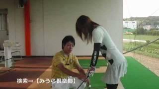 初心者の為のゴルフレッスン② アドレスの作り方 thumbnail