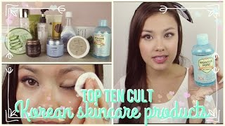 Part 1: Top 10 Best Korean Cult / Must Have Skincare Product Favorites
