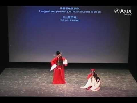 Shanghai Kunqu Opera: The Lanke Mountain