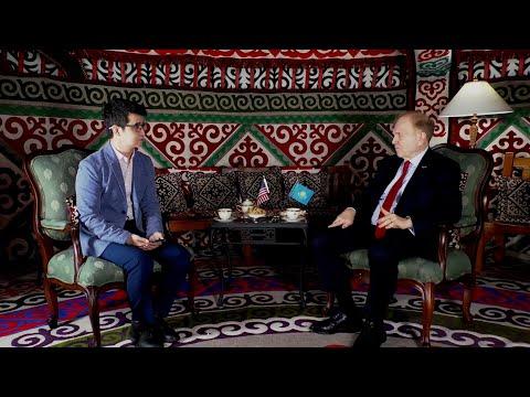Уильям Мозер о взаимоотношениях Казахстана и США