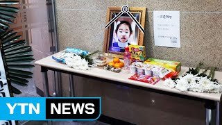 고준희양 시신유기 수사속도...친부 구속·내연녀 체포 / YTN