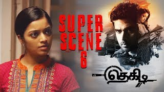 Thegidi - Super Scene 6   Ashok Selvan   Janani Iyer   Jayaprakash