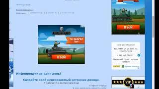 Автоматический Заработок на Своем Сайте | LINKWALL - Заработок за Размещение Витрины Ссылок