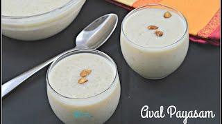 Aval Payasam | Rice Flakes Kheer