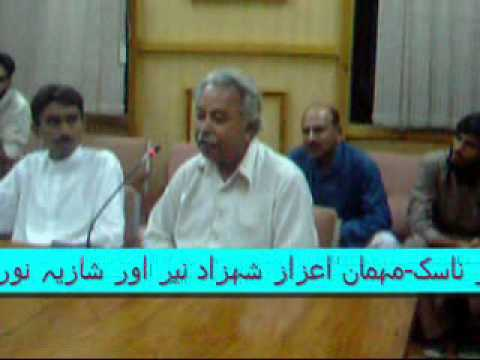 Professor Sharif Ashraf, Eid Millan Mushaira, Sukhanwar Pakistan, August 17, 2012