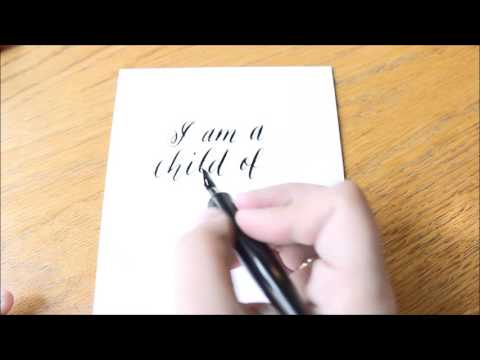 I Am A Child Of God Calligraphy | LDS DIY Wall Art