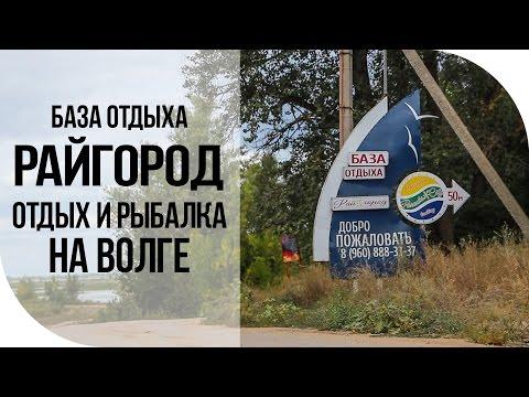 Vimax pills ru волгоградская область