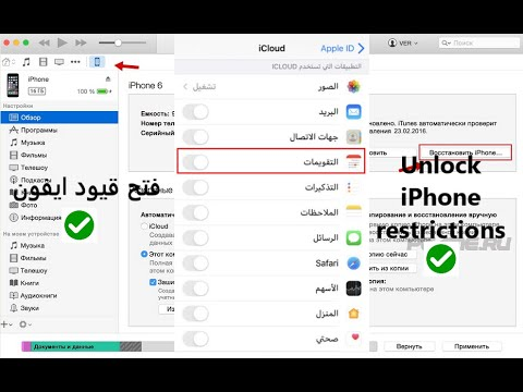 How to Use VPN on iPhone and Android from YouTube · Duration:  4 minutes 13 seconds