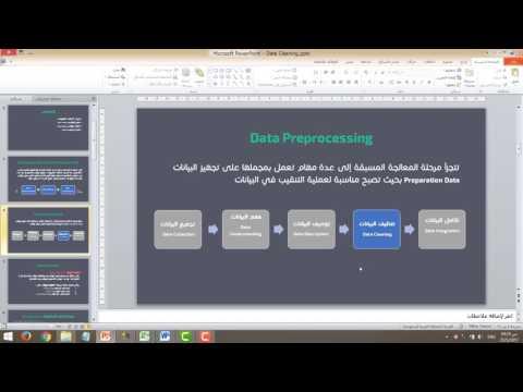 تنظيف البيانات Data Cleaning
